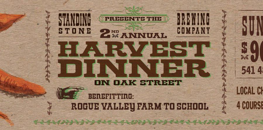 2017 Harvest Dinner